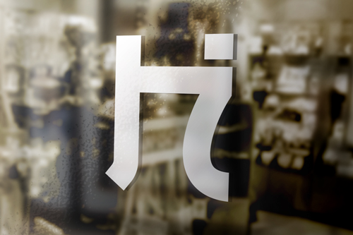 HHSTK Hanzo Sticker